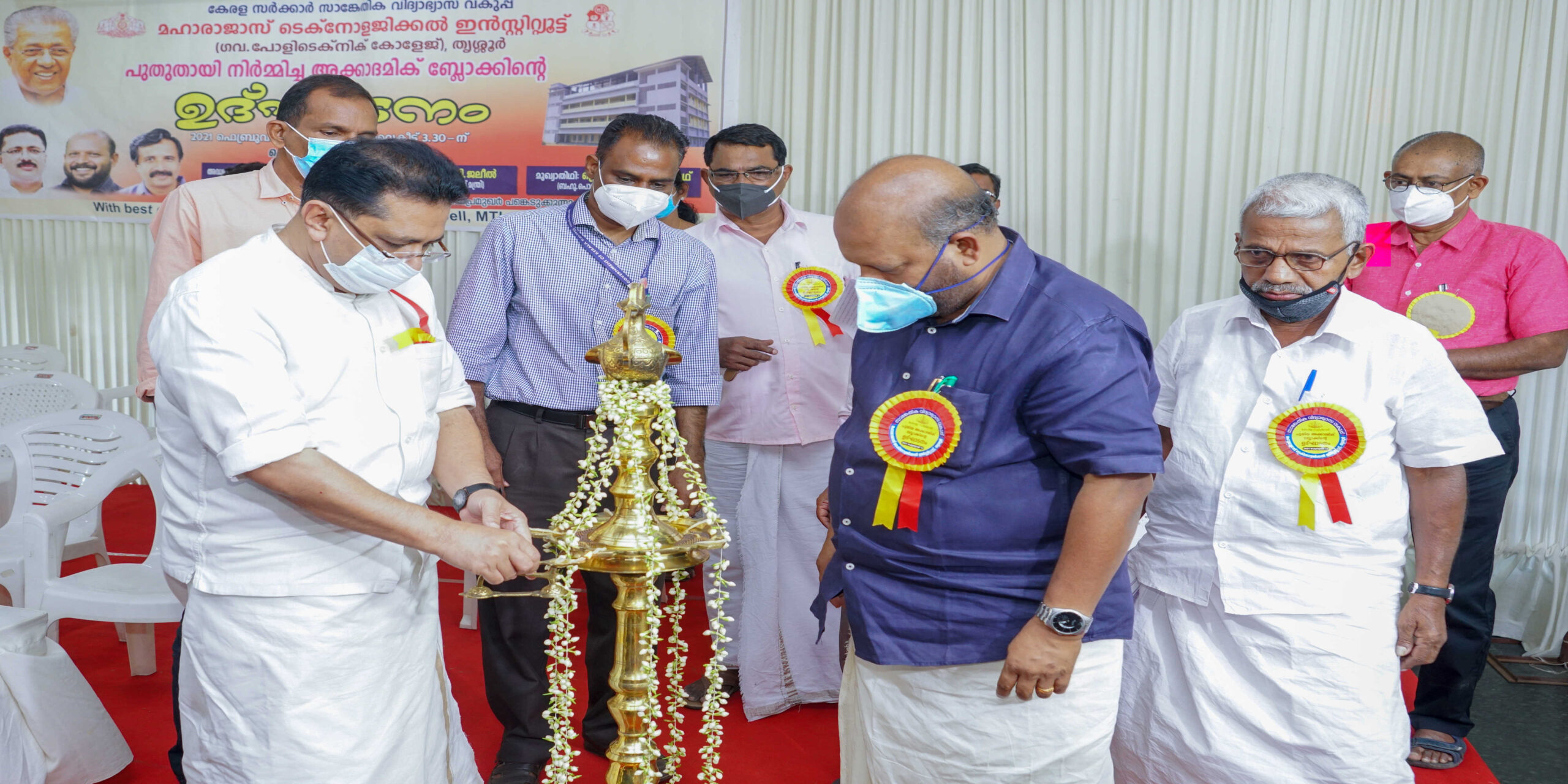 Inauguration of new building